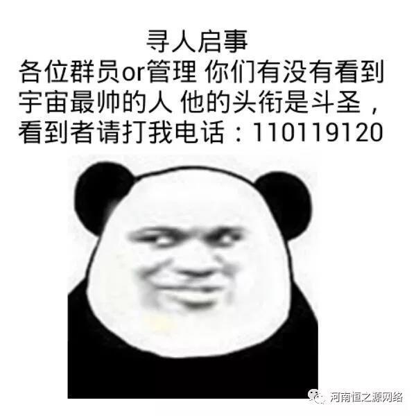 微信图片_20190122114802