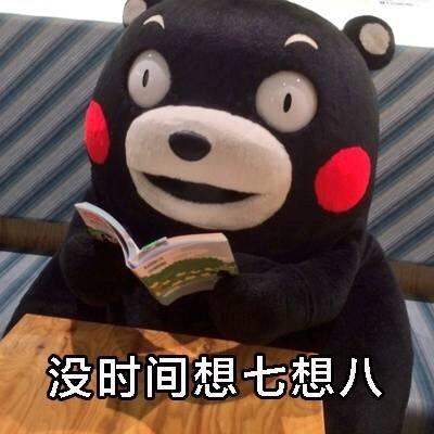 u=2606158614,128202058&fm=26&gp=0