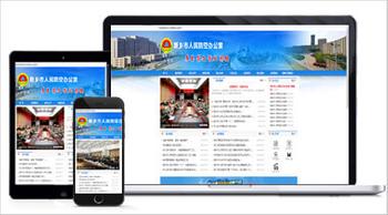 bwin手机app下载市人民防空办公室