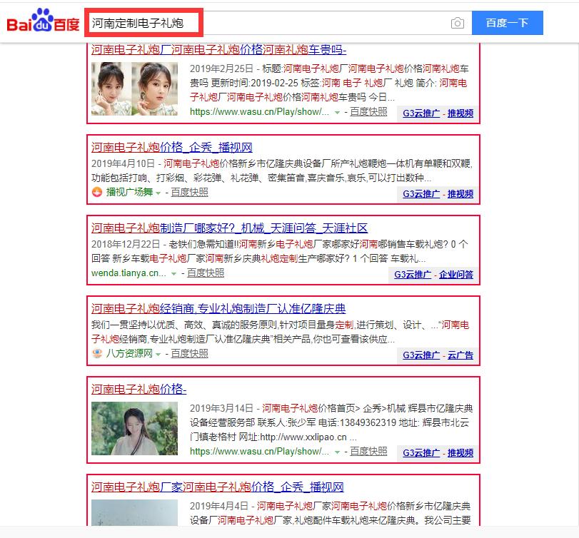 """銷售精英""""秘訣""""--G3云推廣"""