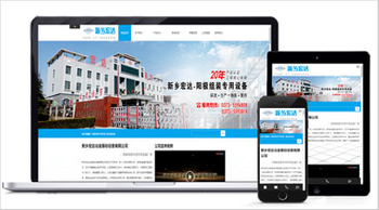 bwin手机app下载宏达冶金振动设备有限公司