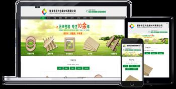 bwin手机app下载市正兴包装材料有限公司